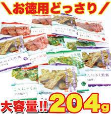 こんにゃくダイエット456.jpg